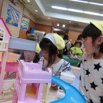 おもちゃ博物館画像