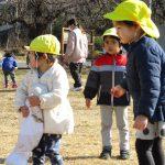 久しぶりに大和田公園で遊びました!!画像
